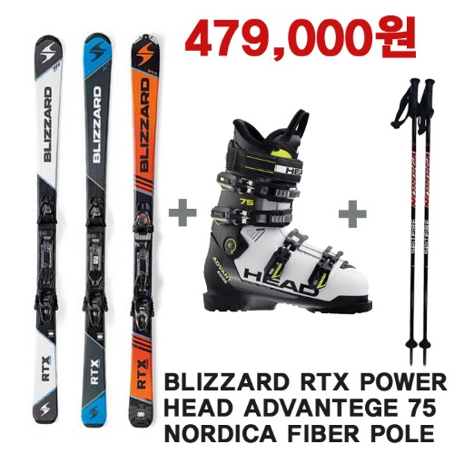 [17/18] BLIZZARD RTX POWER + [17/18] HEAD ADVANTAGE 75 + NORDICA  POLE